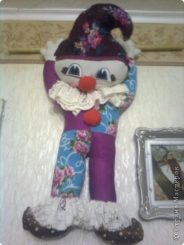 клоун=))))))