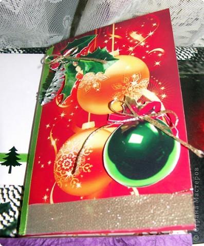 открытки к Новому году фото 2