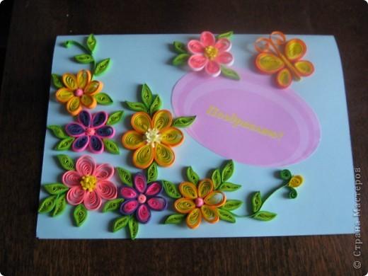 Вот такую вот открыточку сделала подружке на День Рождения (еще летом...) фото 4