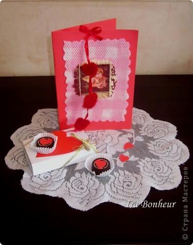 Открытка с днём святого Валентина фото 2