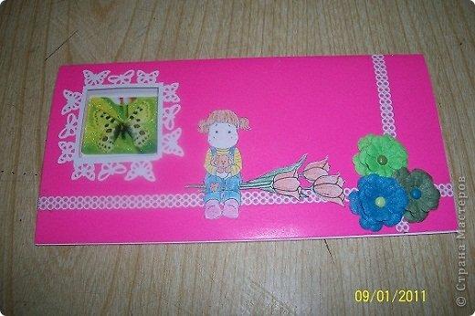 Делала открыточки для девченок к Дню рождения. фото 2