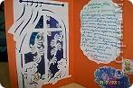 Делала открыточки для девченок к Дню рождения. фото 6
