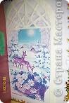 Делала открыточки для девченок к Дню рождения. фото 5