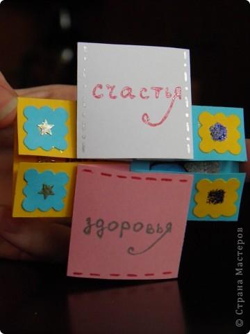 Благодаря EleneVi у меня получилась вот такая открыточка-трансформер для коллеги...   Итак, открываем))) фото 3