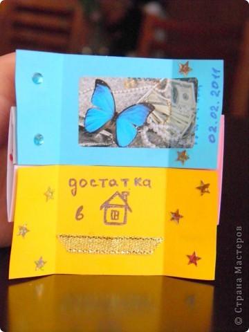 Благодаря EleneVi у меня получилась вот такая открыточка-трансформер для коллеги...   Итак, открываем))) фото 4
