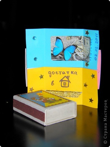 Благодаря EleneVi у меня получилась вот такая открыточка-трансформер для коллеги...   Итак, открываем))) фото 7