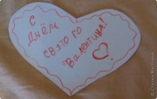 валентинка. фото 9