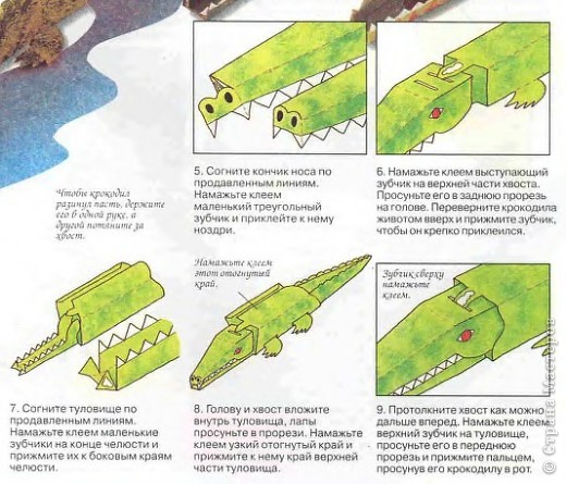 Нашла крокодила в большой энциклопедии поделок,которую скачала с инета.Вот шаблоны : фото 5