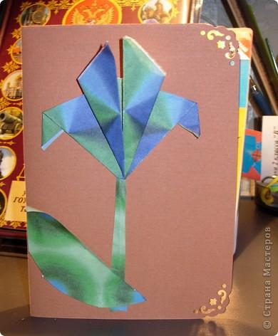 Открытка оригами с днем рождения бабушке, папе своими руками