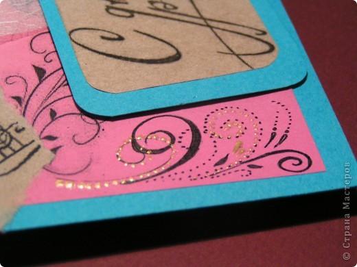 Такая открытка скорее всего подойдем для поздравления девушки романтичной натуры. фото 3
