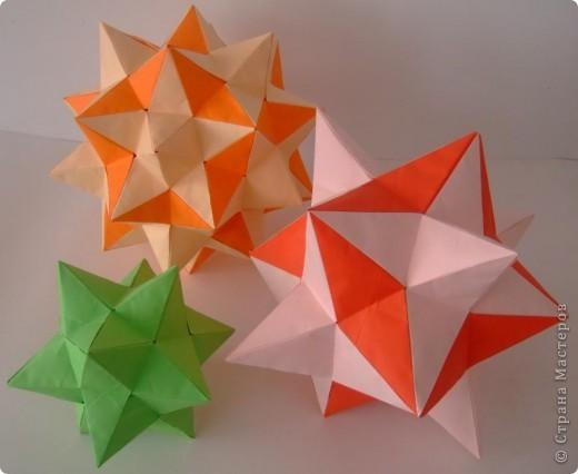 Геометрическое оригами фото 1