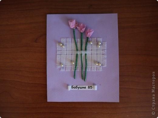 скромная открыточка для юбиляра
