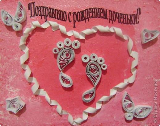 открыточка была от всей души сделана специально для Мариночки Волковой!!!