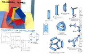 Геометрическое оригами.Тетраэдр2 фото 2