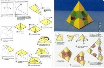 Геометрическое оригами. Тетраэдр фото 2