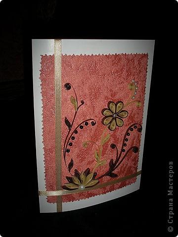"""Вот такая открыточка у меня получилась к Дню рождения начальницы :) Сверху еще будет надпись """"Поздравляем!""""  фото 1"""