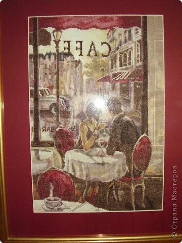 Завтрак в Париже   Страна