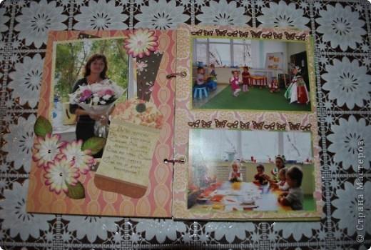 Альбом с работами детей для их учителя в развивающем центре   формат 17 на 23 фото 3