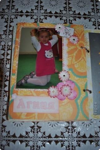 Альбом с работами детей для их учителя в развивающем центре   формат 17 на 23 фото 16