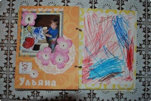 Альбом с работами детей для их учителя в развивающем центре   формат 17 на 23 фото 11