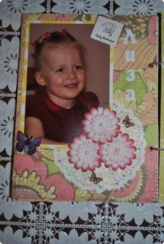Альбом с работами детей для их учителя в развивающем центре   формат 17 на 23 фото 6