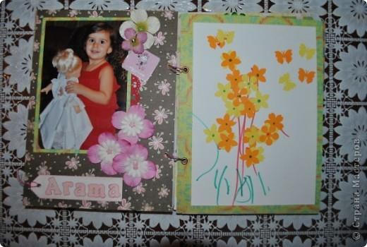 Альбом с работами детей для их учителя в развивающем центре   формат 17 на 23 фото 7