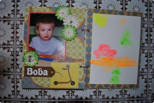 Альбом с работами детей для их учителя в развивающем центре   формат 17 на 23 фото 9