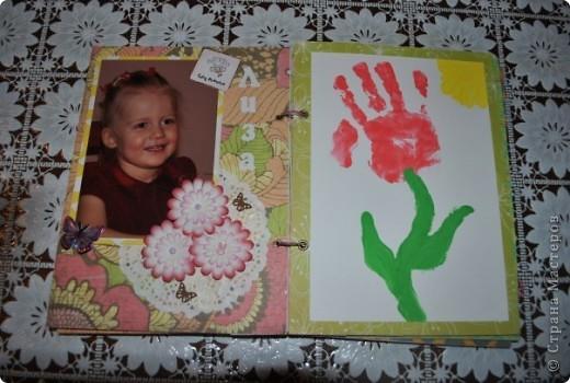 Альбом с работами детей для их учителя в развивающем центре   формат 17 на 23 фото 5