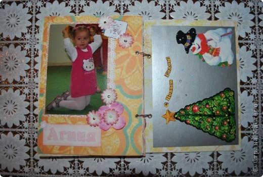 Альбом с работами детей для их учителя в развивающем центре   формат 17 на 23 фото 15