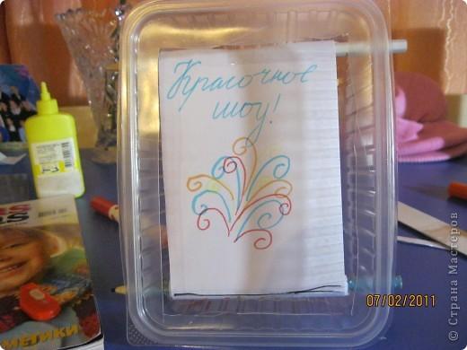 Выбираем коробочку. У меня коробка от весового мороженого. фото 14