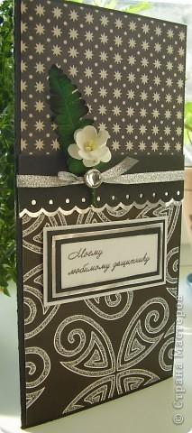 Моя подруга заказала для своего мужа две открытки. Первая - валентинка. фото 7