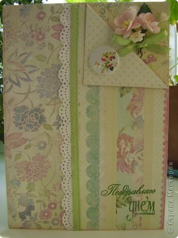 Еще одна порция открыток. В этот раз открытки на день рождения. Начнем по порядку. Первая, пожалуй, самая простая. Но кажущаяся простота компенсируется яркой бумагой. фото 5