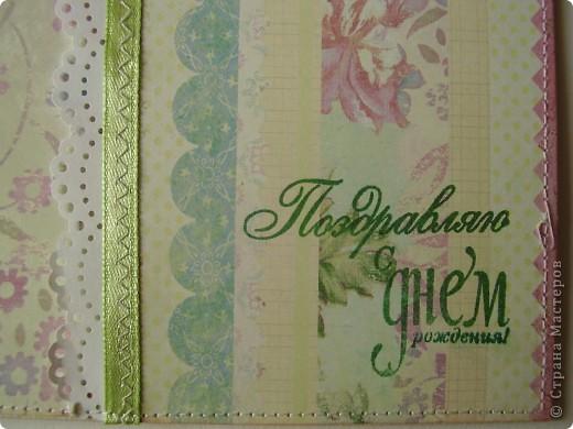 Еще одна порция открыток. В этот раз открытки на день рождения. Начнем по порядку. Первая, пожалуй, самая простая. Но кажущаяся простота компенсируется яркой бумагой. фото 7