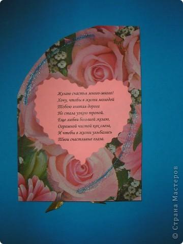 Я тоже решила заняться открытками. Это моя первая валентинка. Она уже отправилась к одному очень хорошему человечку. Для основы взяла перламутровый картон. Смотрится красиво, но очень бликует от вспышки. Сердечки из картона. По ним вышила люрексом и по краю обклеила пайетками. Идею подсмотрела у Татьяны Николаевны http://stranamasterov.ru/technics/air_heart.html фото 3