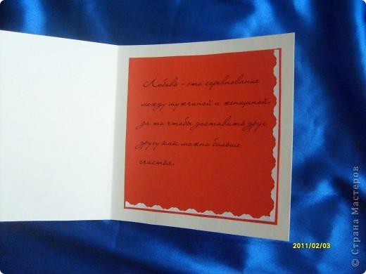 Вот такие вот открытки я сделала в подарок своим двум подружкам. Живут они далеко, поэтому упаковала открыточки в коробочки и отправила по почте. фото 3