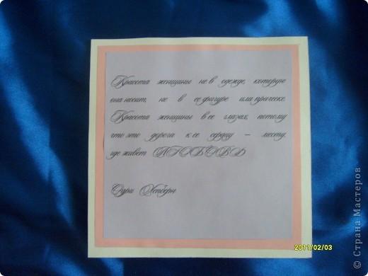 Вот такие вот открытки я сделала в подарок своим двум подружкам. Живут они далеко, поэтому упаковала открыточки в коробочки и отправила по почте. фото 5