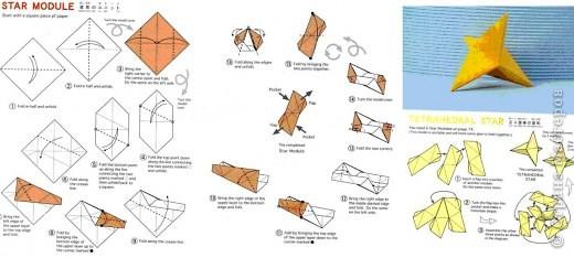 Геометрическое оригами фото 2