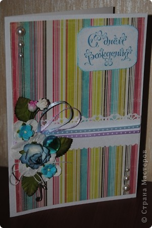открытка ко Дню Рождения девушки фото 1