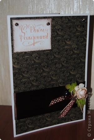 открытка ко Дню Рождения девушки фото 3