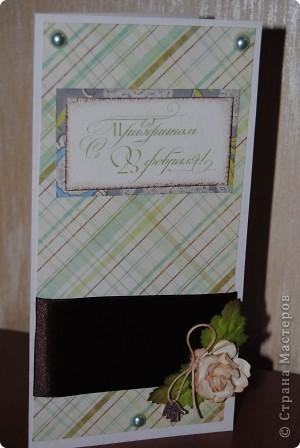 открытка для женщины-военнослужащей фото 2