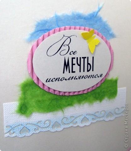 вот такая весення открытка для февральской именинницы. фото 5