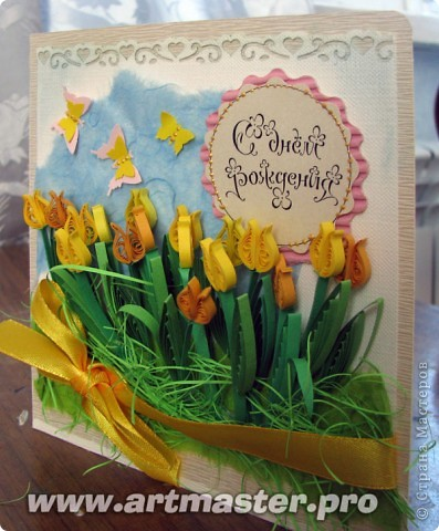 вот такая весення открытка для февральской именинницы. фото 1