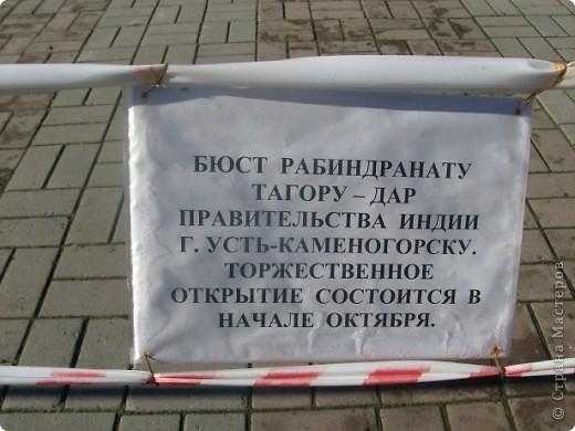 Я живу в Барнауле, но признаться в любви хочу другому городу. Прекрасной реке, на берегах которой он стоит... фото 12