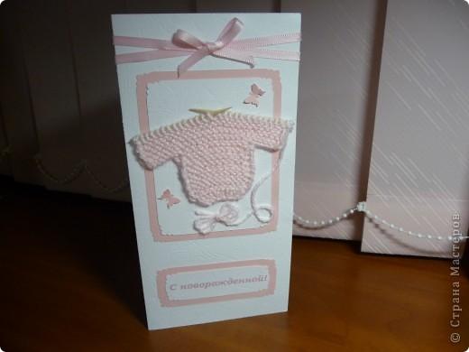 Вот такую прекрасную открытку подарили нам на рождение доченьки. фото 1
