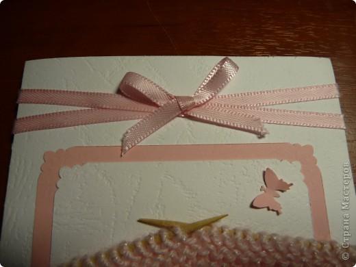 Вот такую прекрасную открытку подарили нам на рождение доченьки. фото 2
