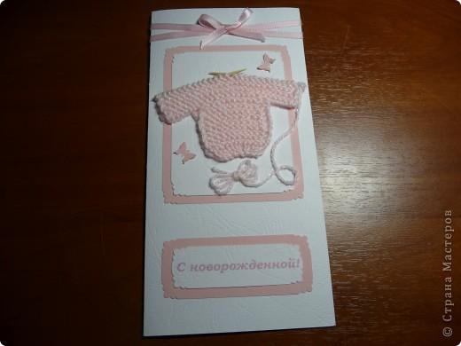 Вот такую прекрасную открытку подарили нам на рождение доченьки. фото 5