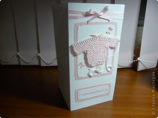 Вот такую прекрасную открытку подарили нам на рождение доченьки. фото 6