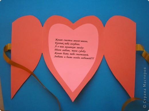 Ещё одна валентинка. Очень понравилось делать открытки. А идею для этой открыточки подсмотрела у Голубки http://stranamasterov.ru/node/61238 . Изменила форму. Основа - бумага для пастели, сердечко внутри - цветная офисная бумага, половинки сердечка - бархатная бумага, вышивка - серебристый люрекс, лента. фото 2