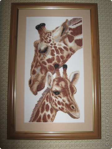 """работа моей мамы """"жираф""""  фото 1"""