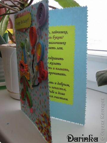 Моему крестнику исполнилось 9 лет,и в подарок была подарена такая вот весёленькая открыточка. фото 2